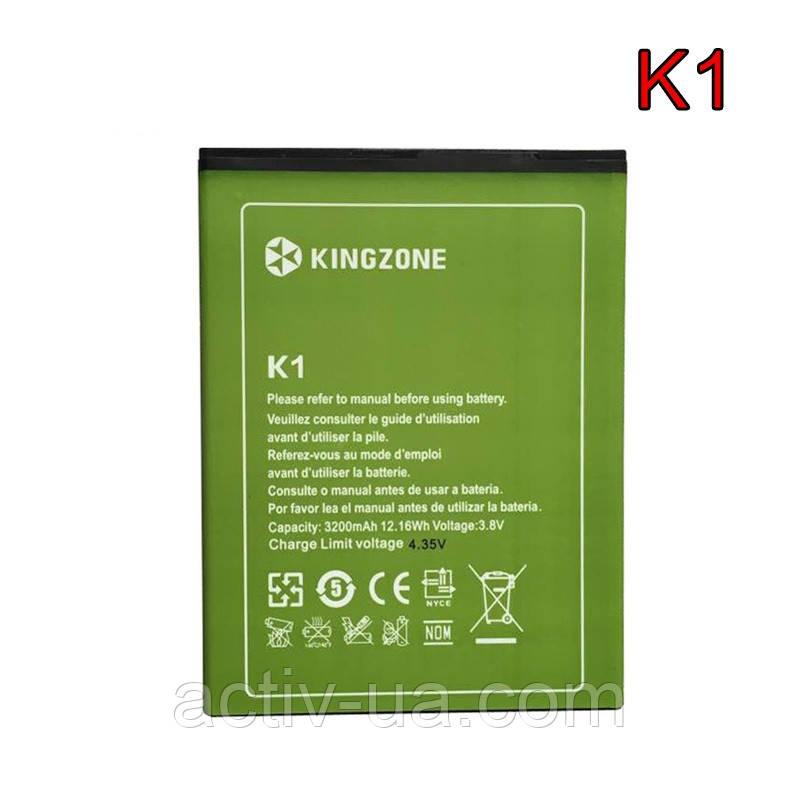 Акумулятор KingZone K1 (батарея) 3200mAh 3.8 V