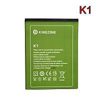Аккумулятор KingZone K1 (батарея) 3200mAh 3.8 V