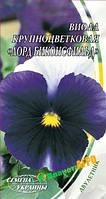 Семена цветов Анютины глазки (Виола) Лорд Биконсфильд, 0,1 г, Семена Украины