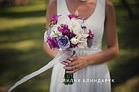 Свадебный букет невесты из гортензии, фрезии и эустомы