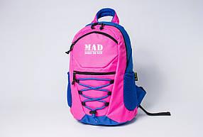 Рюкзак ACTIVE Tinager (розово-синий)
