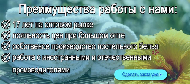 махровые полотенца от производителя купить Украина