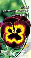 Семена цветов Анютины глазки (Виола) Биколор, 0,1 г, Семена Украины