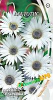 "Семена цветов Арктотис, 0,2 г, ""Семена Украины"",  Украина"