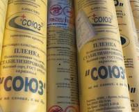 Тепличная пленка двухгодичная Союз 6м 100мкм (Украина) 50м рулон