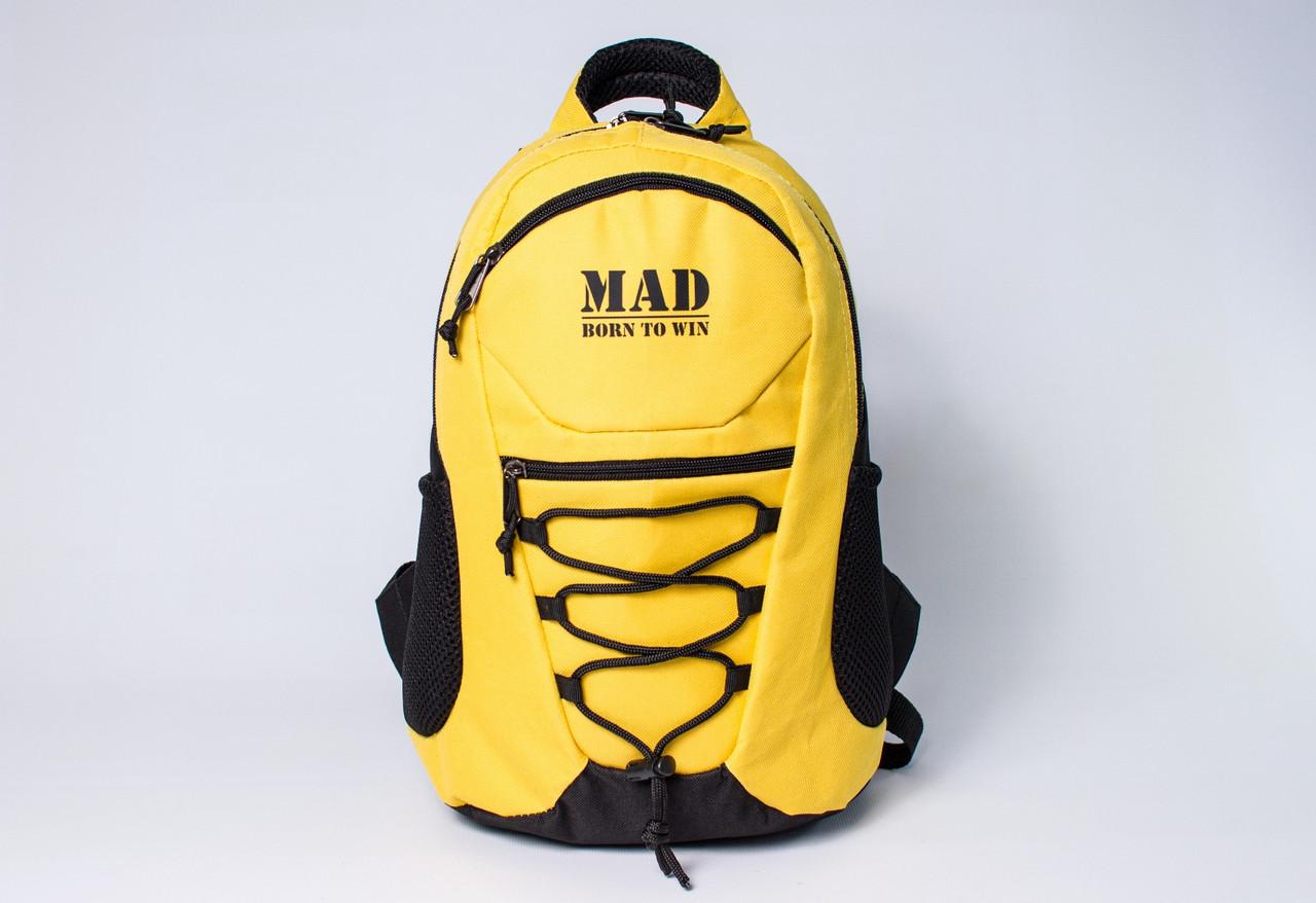 Рюкзак ACTIVE Tinager (желтый)
