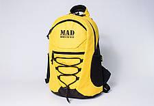 Рюкзак ACTIVE Tinager (желтый), фото 2
