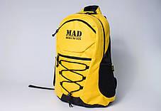 Рюкзак ACTIVE Tinager (желтый), фото 3