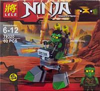 "Конструктор Ninja ""Masters of Spinjitzu"" Зелёный"
