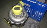 Турбокомпрессор Д 245 МТЗ (пр-во МЗТк ТМ ТУРБОКОМ) ТКР- 6 (01)