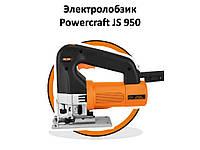 Электролобзик Powercraft JS 950n 950 Вт