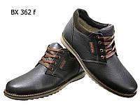 Ботинки мужские зимние  натуральная кожа черные на шнуровке (362)