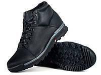 Зимние Ботинки Мида — Купить Недорого у Проверенных Продавцов на Bigl.ua 66bcf1c5e9eb6