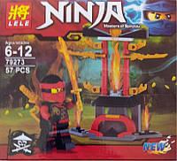 """Конструктор Ninja """"Masters of Spinjitzu"""" Красный ниндзя"""