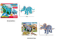 """Тварини """"Планета Динозаврів"""" RS6167A/8B 2 види, звук"""