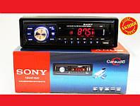 Автомагнитола Sony 1044Р + парктроник на 4 датчика