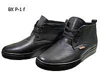 Ботинки мужские зимние  натуральная кожа черные на шнуровке (Р1)