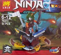 """Конструктор Ninja """"Masters of Spinjitzu"""" Скелет на вертушке"""