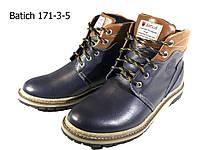 Ботинки мужские зимние  натуральная кожа синие на шнуровке (171-3-5)