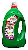 Гель для стирки Power Wash Original Color для цветных тканей - 4 л.
