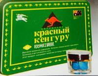 Препарат для повышения потенции Красный Кенгуру (60 таблеток)
