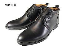 Ботинки мужские зимние  натуральная кожа черные на шнуровке (Б-8)