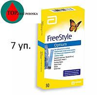 Тест полоски Фри Стайл Оптиум (Freestyle Optium) 7 упаковок
