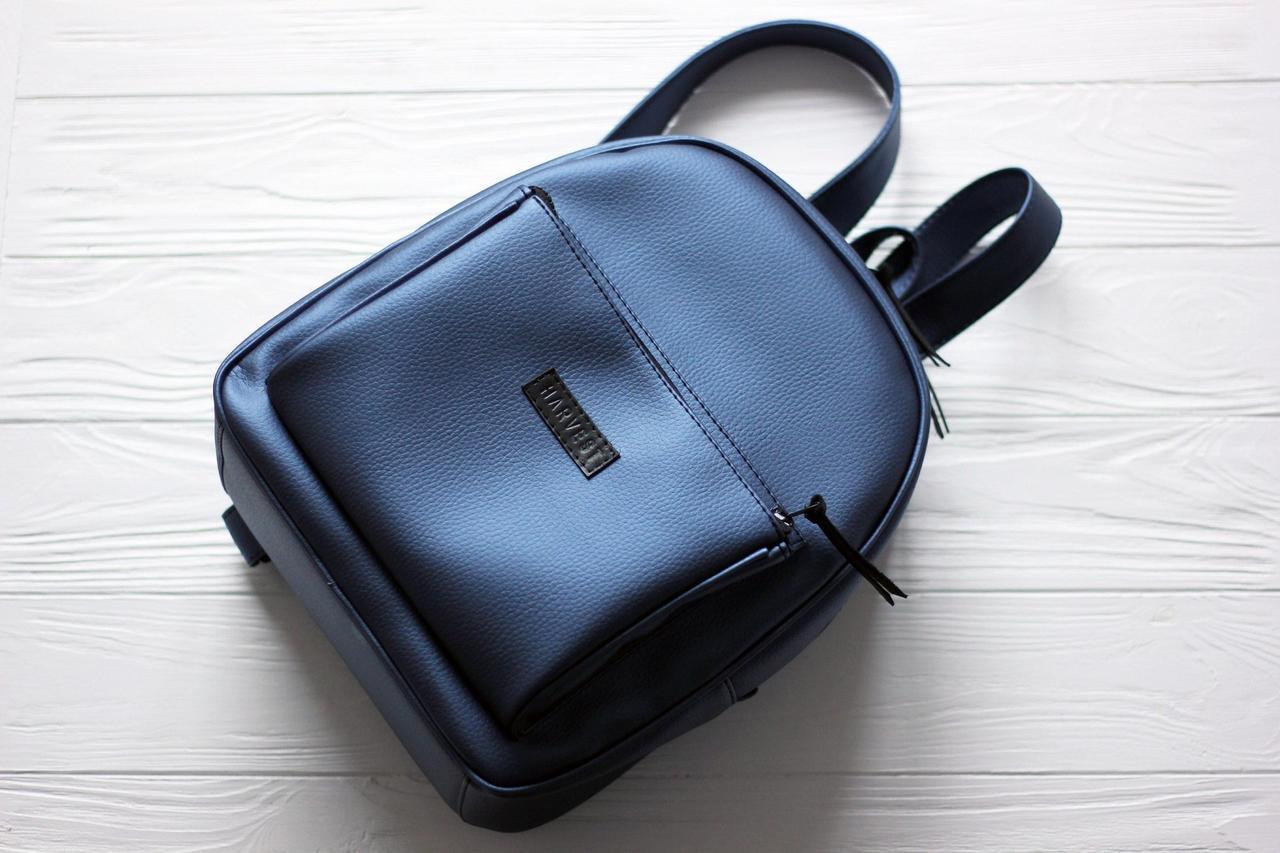 Женский рюкзак Harvest Blueberry mini