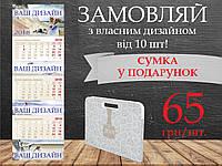 """Календарь квартальный настенный 2018 """"Бизнес"""""""