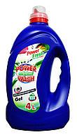 Гель для стирки Power Wash Original Vollwaschmittel Универсал - 4 л.
