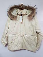 Женская куртка в ассортименте на складе