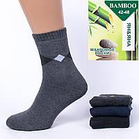Мужские махровые носки ЯН&ЯНА 005. В упаковке 12 пар
