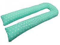 Подушка для беременных U образная Звезды с наволочкой