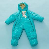 Детский зимний комбинезон для новорожденных малышей (бирюзовый)