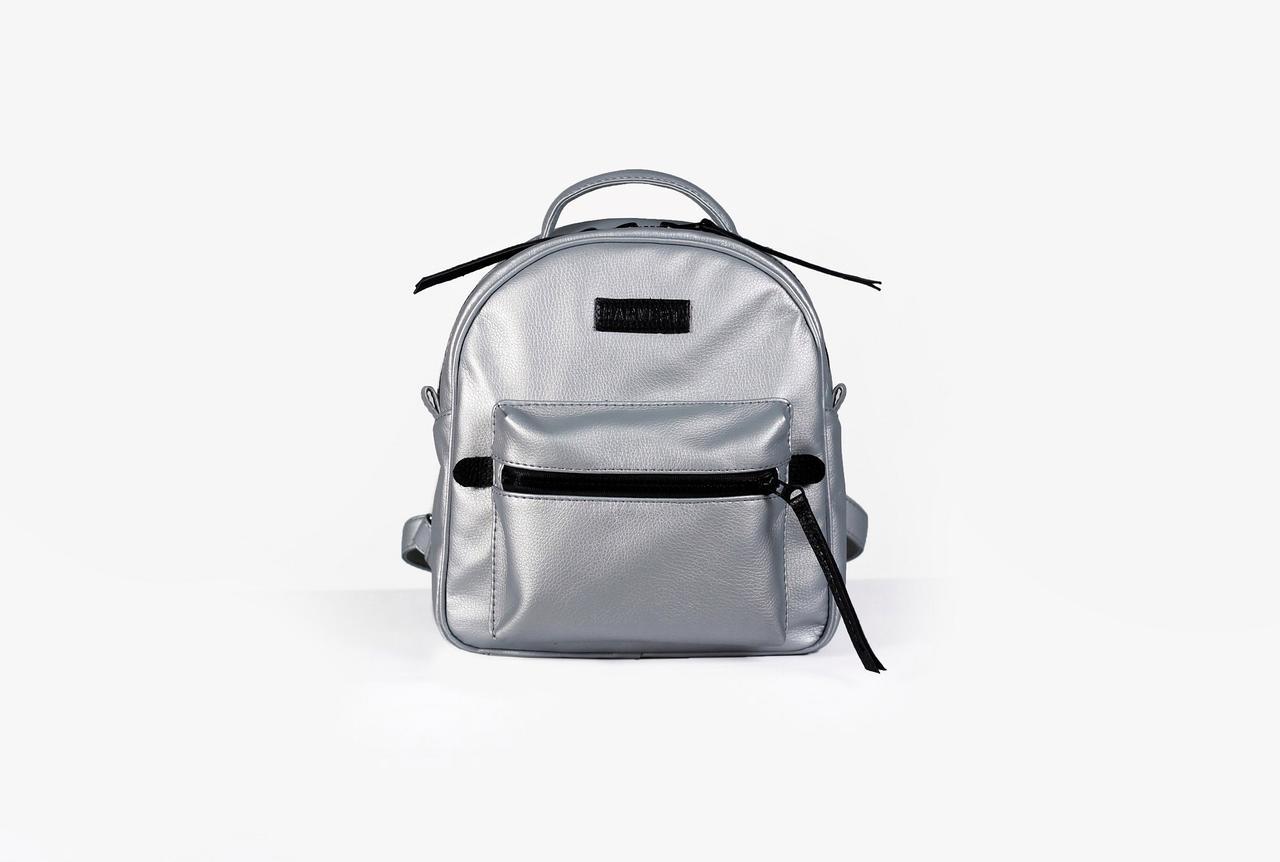 Женский рюкзак Harvest Silver XS