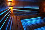 RGB освещение