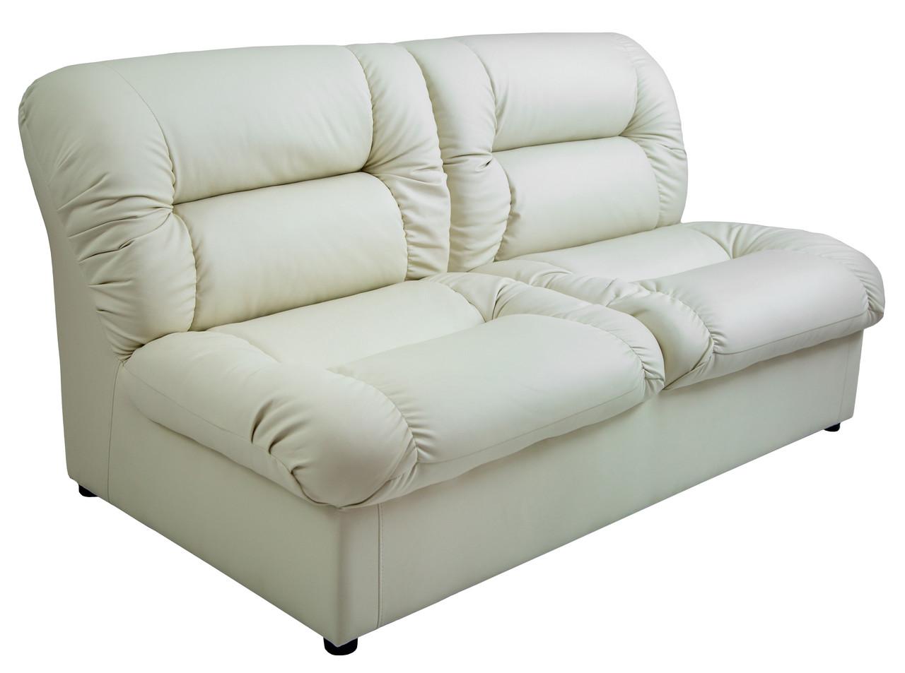 Офисный диван Визит 2 места 2200