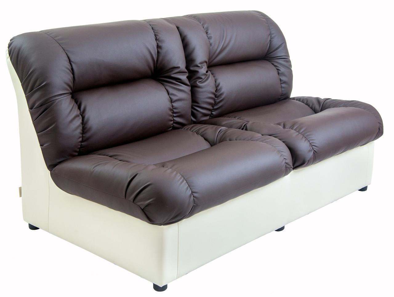 Офисный диван Визит 2 места 2231-1