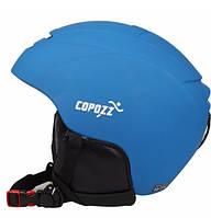 Горнолыжный шлем Copozz для лыжников и сноубордистов. Синий