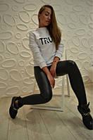 """Батник  (Батник на флисе """"True""""), фото 1"""