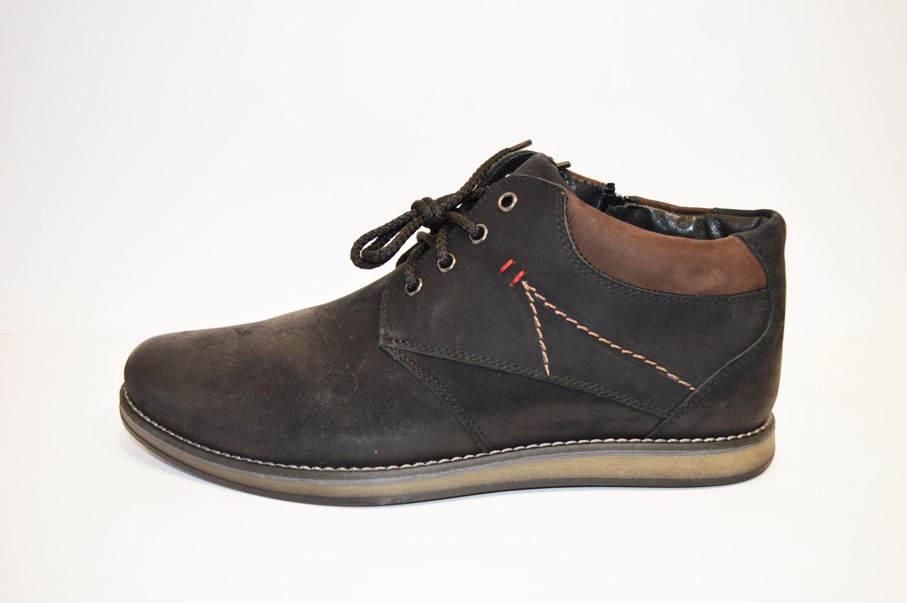 Ботинки мужские зимние Fabio 449