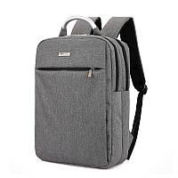 Стильный удобный рюкзак для ноутбука Enjoy