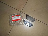 Тормозные колодки задние  Loncin 250-2A GP RE250