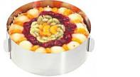 Форма Frico для выпечки торта,Регулируемая
