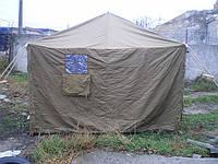 Палатка армейская тпп-1