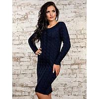 Женское вязанное платье 50247(т.синий)