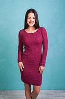 Красивое платье цвета  марсала / Гарне плаття кольору марсала