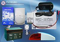 Комплект GSM-Лайка