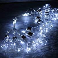 LED гирлянда в стиле лофт, холодный свет (10 ламп, 3 м длина)