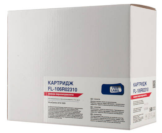 Картридж Xerox 106R02310, Black, WorkCentre 3315/3325, ресурс 5000 листов, Free Label (FL-106R02310), фото 2